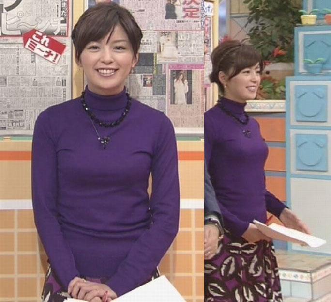 中野美奈子の乳首ポロリ画像