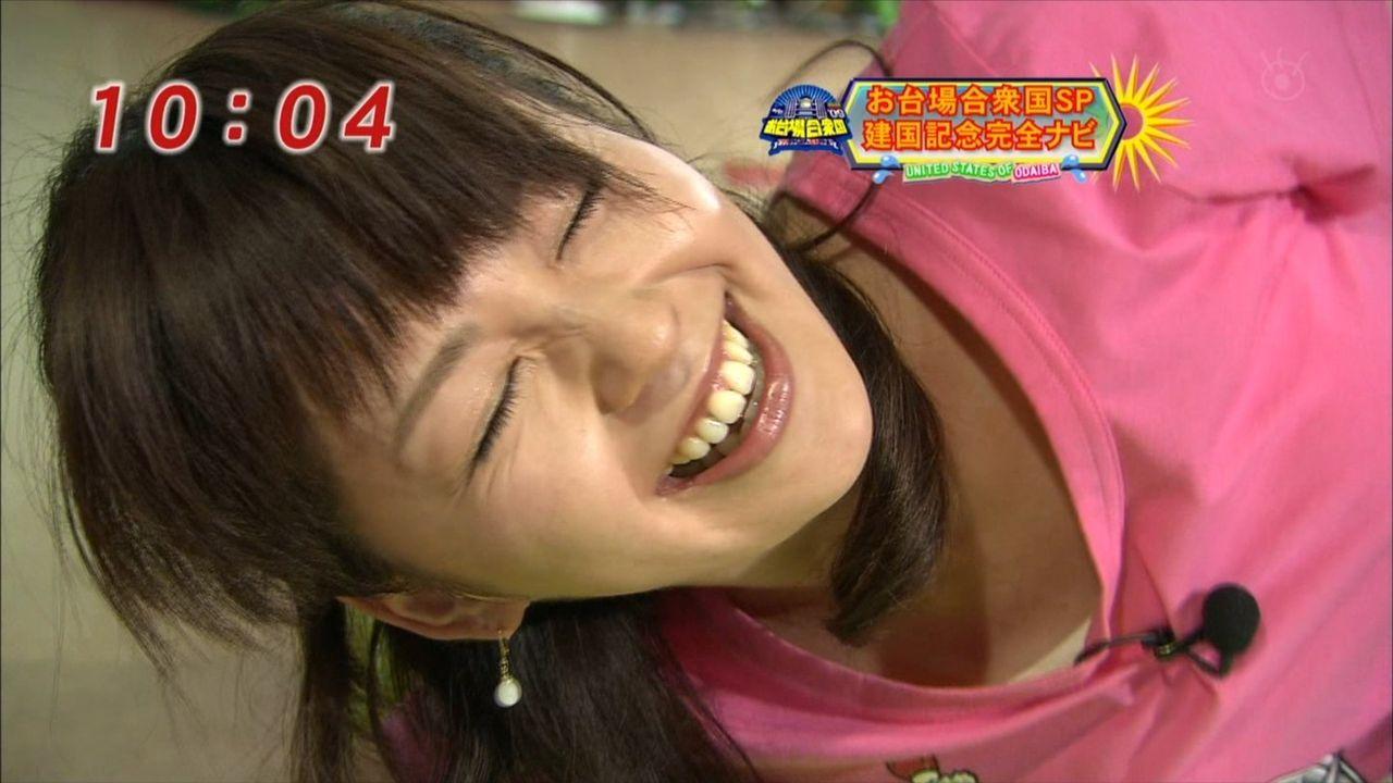 中野美奈子のおっぱい乳揉みエロ画像