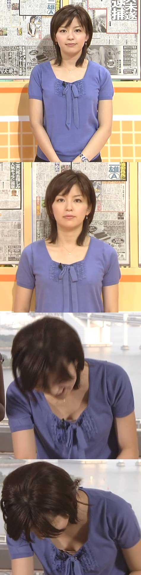 中野美奈子の胸がエロい