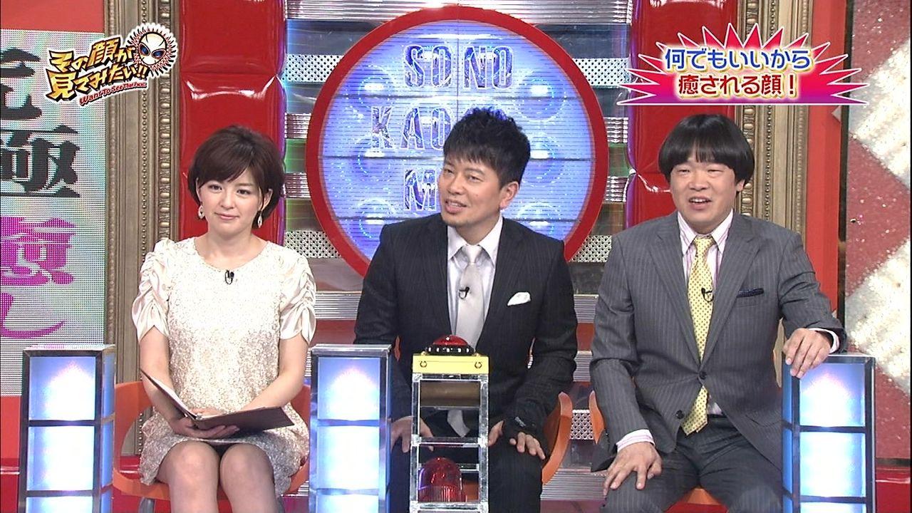 中野美奈子のパンツ丸出しエロ画像