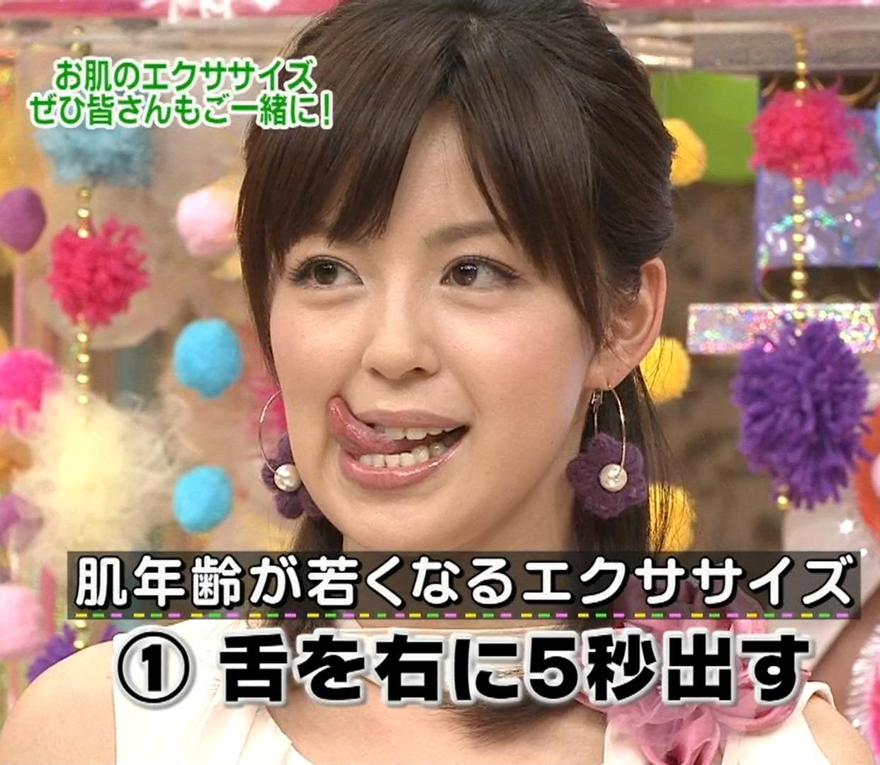 中野美奈子のまんこ