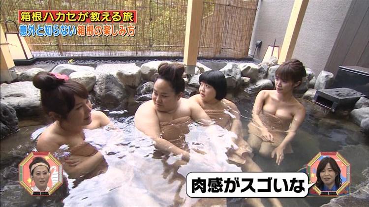 菜乃花の全裸ヌードで露出画像