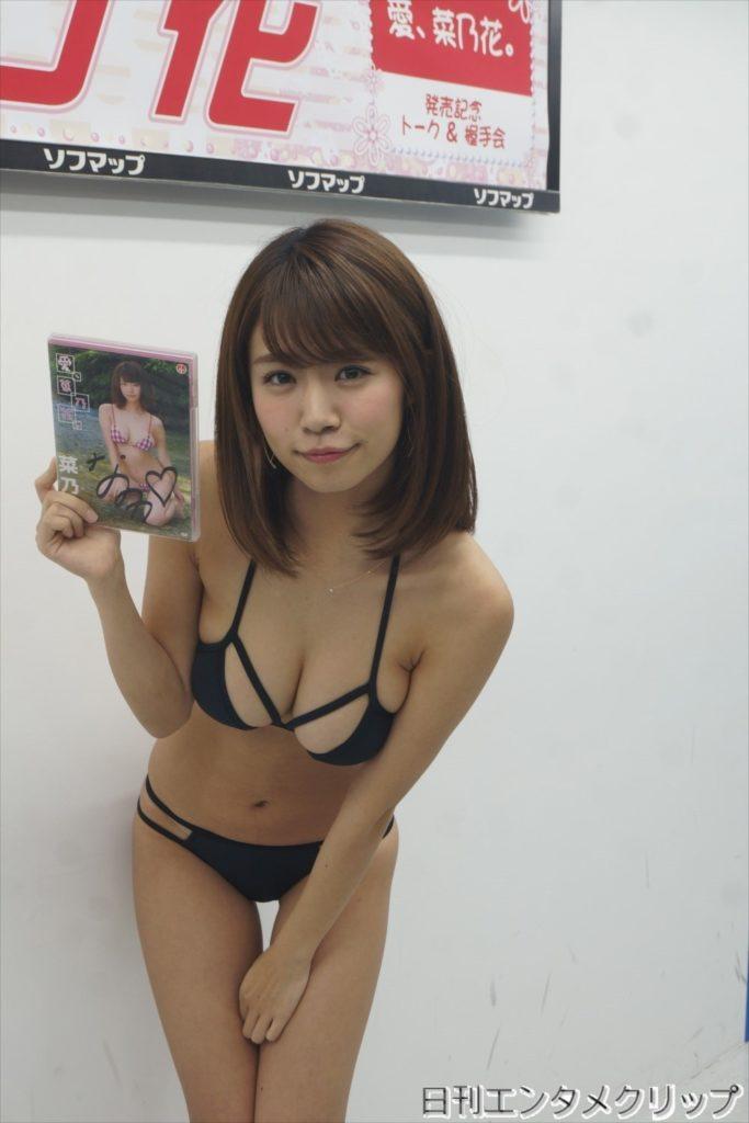 菜乃花のお宝セクシーエロ画像