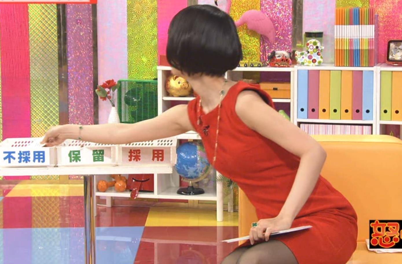 夏目三久のお宝エロ画像