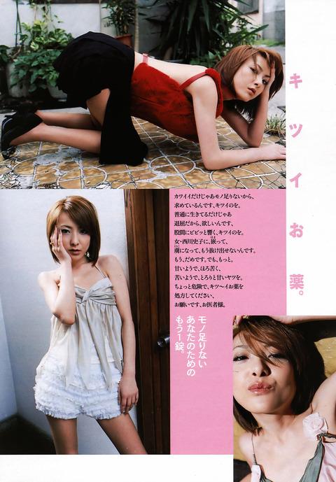 西川史子のエロおっぱい画像