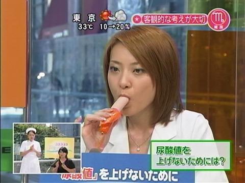 お宝な西川史子放送事故
