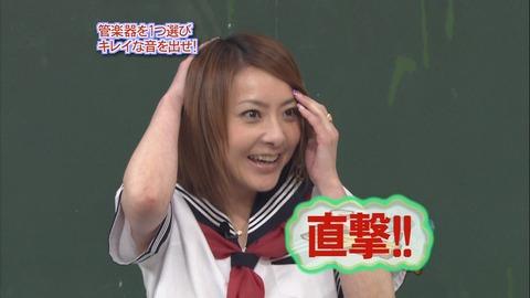 西川史子のエロ画像