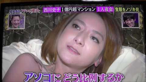 西川史子のパンチラ画像