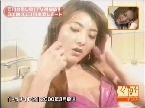 西川史子のお宝エロ画像