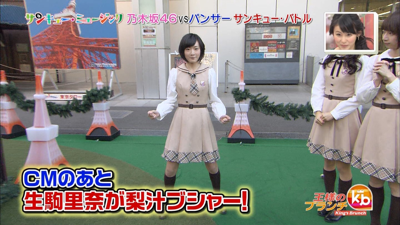 乃木坂46生駒里奈のパンチラノーブラなエロ画像が抜ける