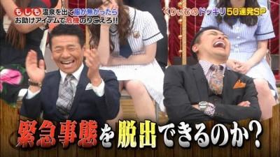 乃木坂46西野七瀬のおっぱい丸出しで全裸でエロ画像