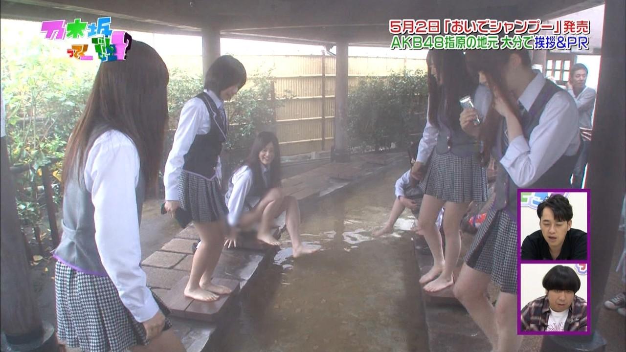 乃木坂46モロにマンスジやハミマンエロGIF画像