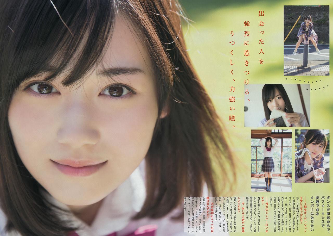 乃木坂46のセクシー水着エロ画像が放送事故