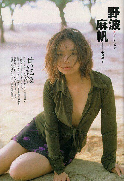 野波麻帆の乳首ポロリ画像