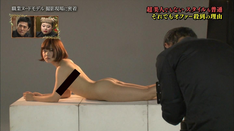 ヌードモデルの全裸ヌードで露出画像