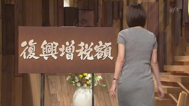 小川彩佳のおっぱい乳揉みエロ画像