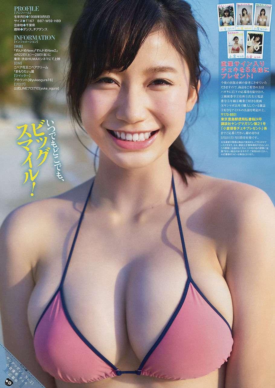 小倉優香のおっぱいエロ画像