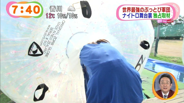 岡副麻希のエロ画像