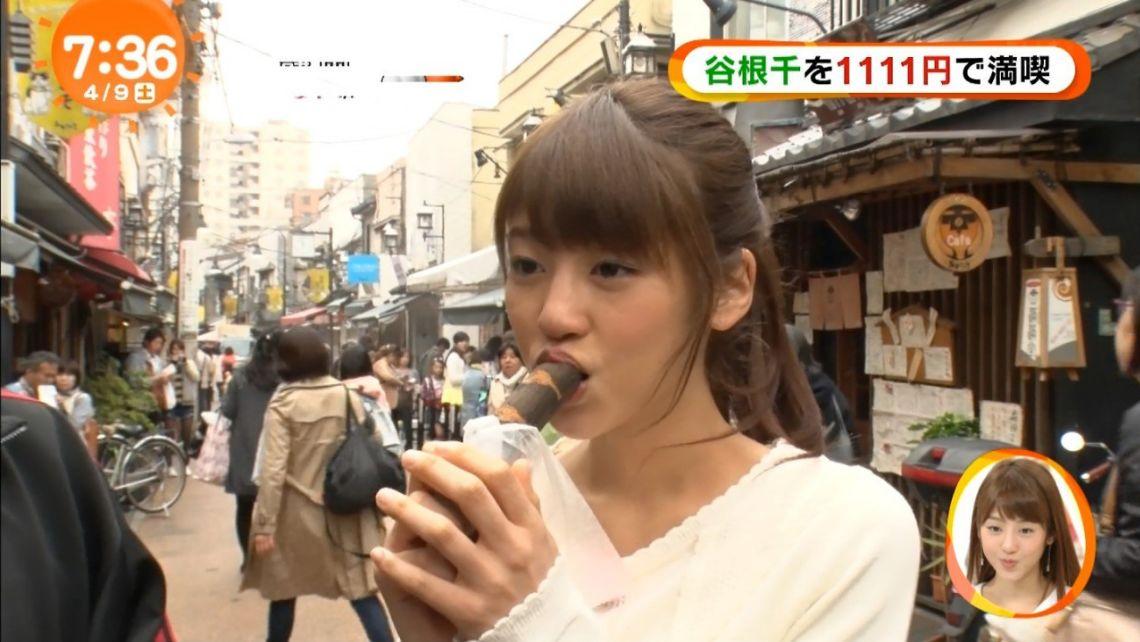 岡副麻希のパンモロエロ画像