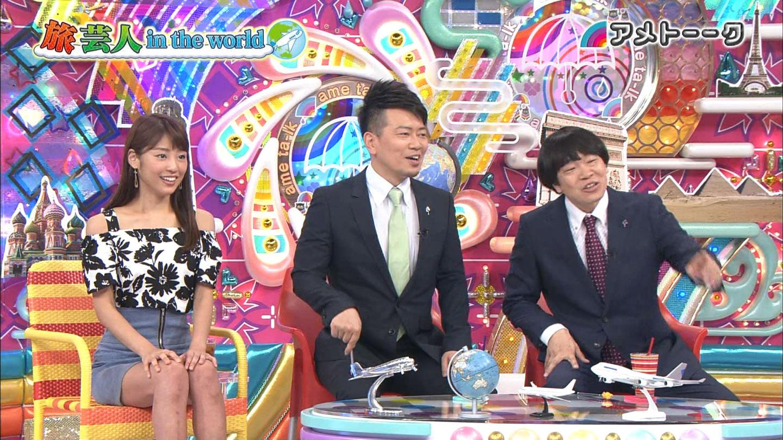 岡副麻希のお宝エロ画像
