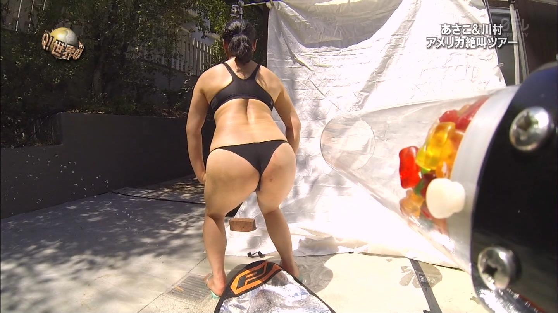 女芸人の全裸ヌードで露出画像