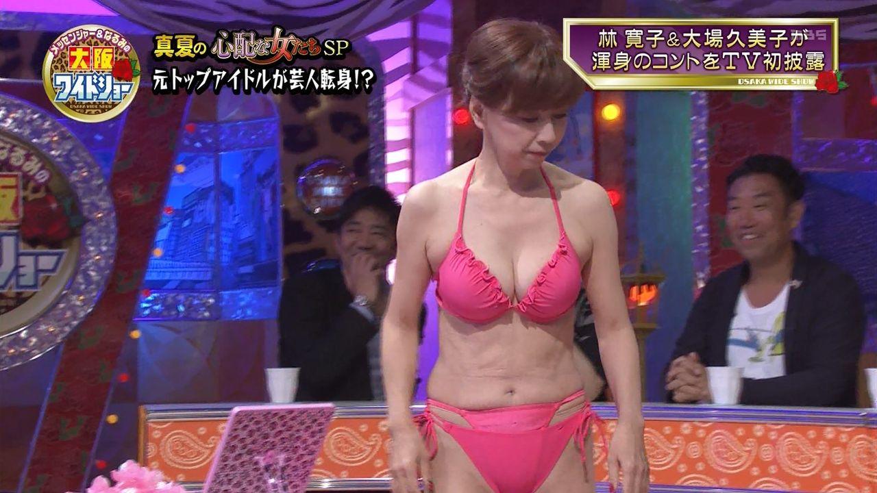 大場久美子の巨乳で胸チラエロ画像