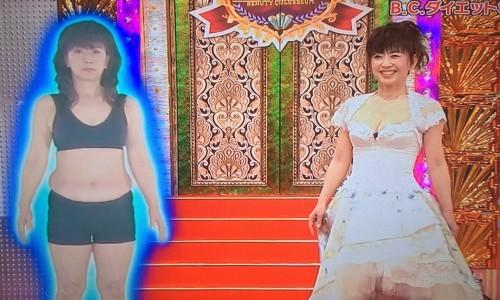 大場久美子のAVアダルト画像