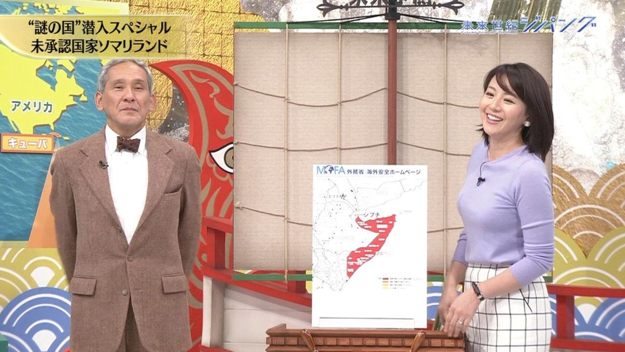 大橋未歩の乳首ポロリ画像
