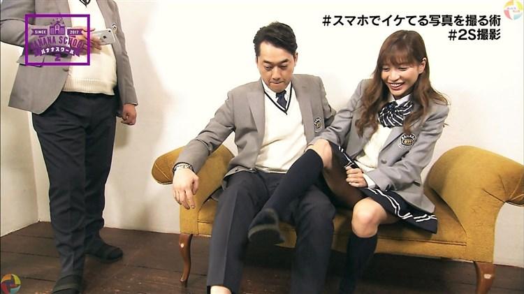 大島麻衣の放送事故お宝エロ画像