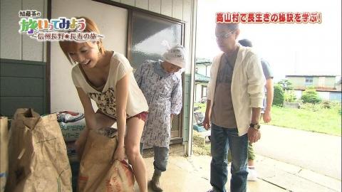 大島麻衣のお宝エロ画像
