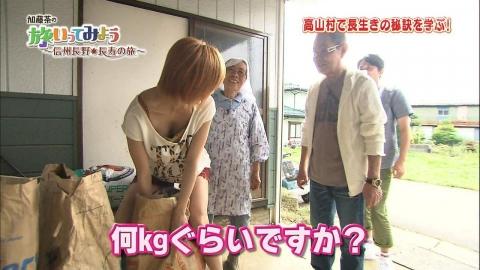 大島麻衣のAVエロ画像