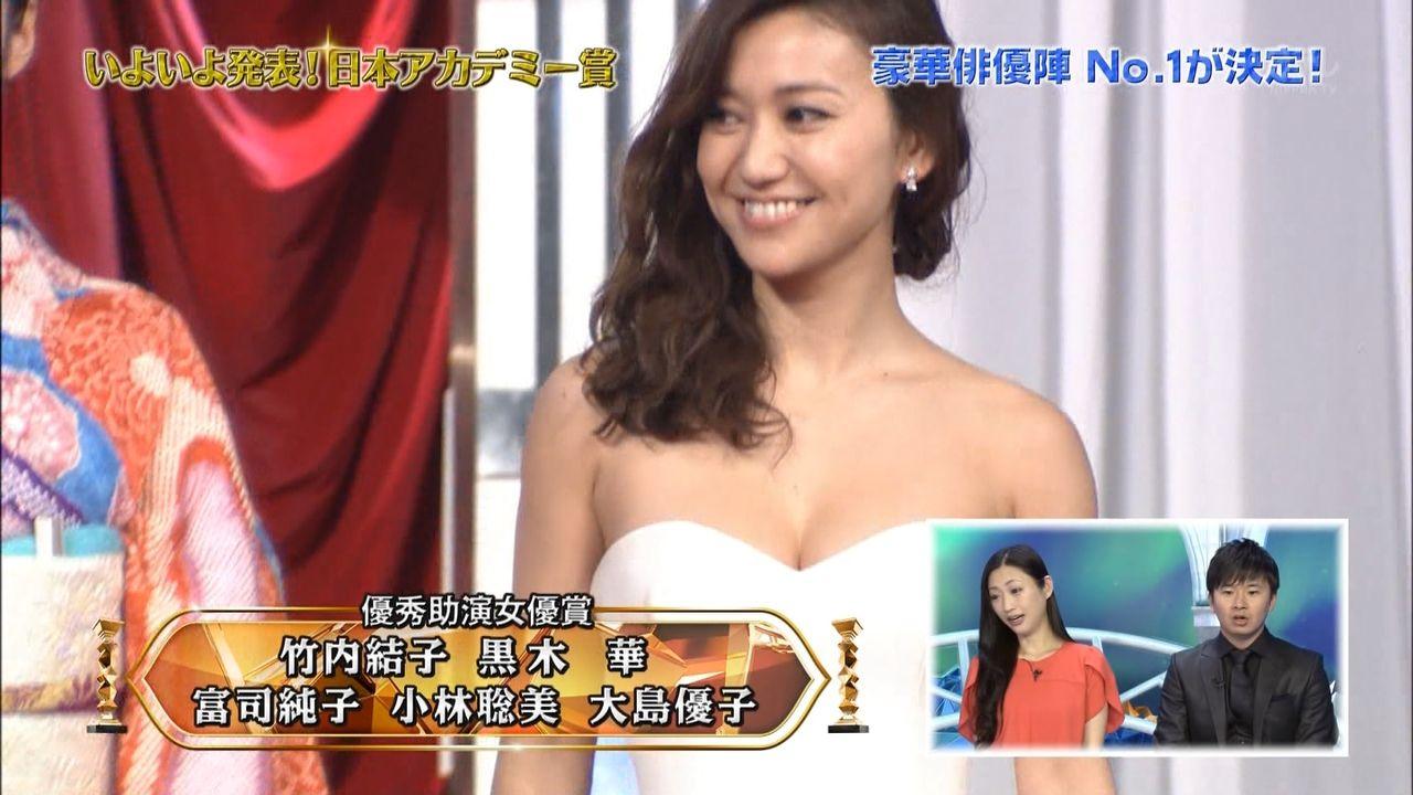 大島優子のセックスしてるエロ動画やエロ画像や無修正アダルト動画が抜ける