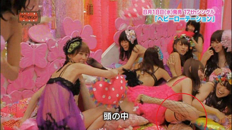 大島優子のおっぱい丸出しで全裸でエロ画像