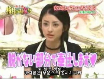 小沢真珠の乳首ポロリ画像