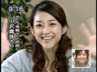 小沢真珠のセックスの濡れ場画像