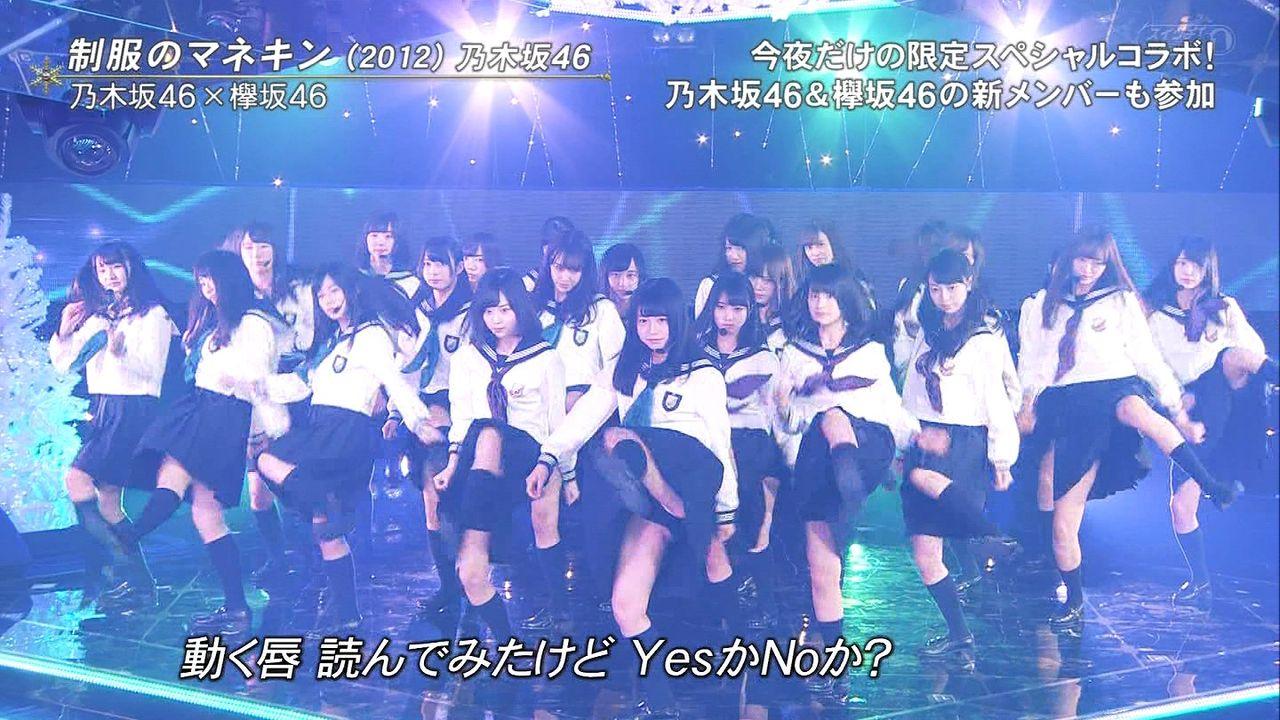 芸能人欅坂46パンチラエロ画像