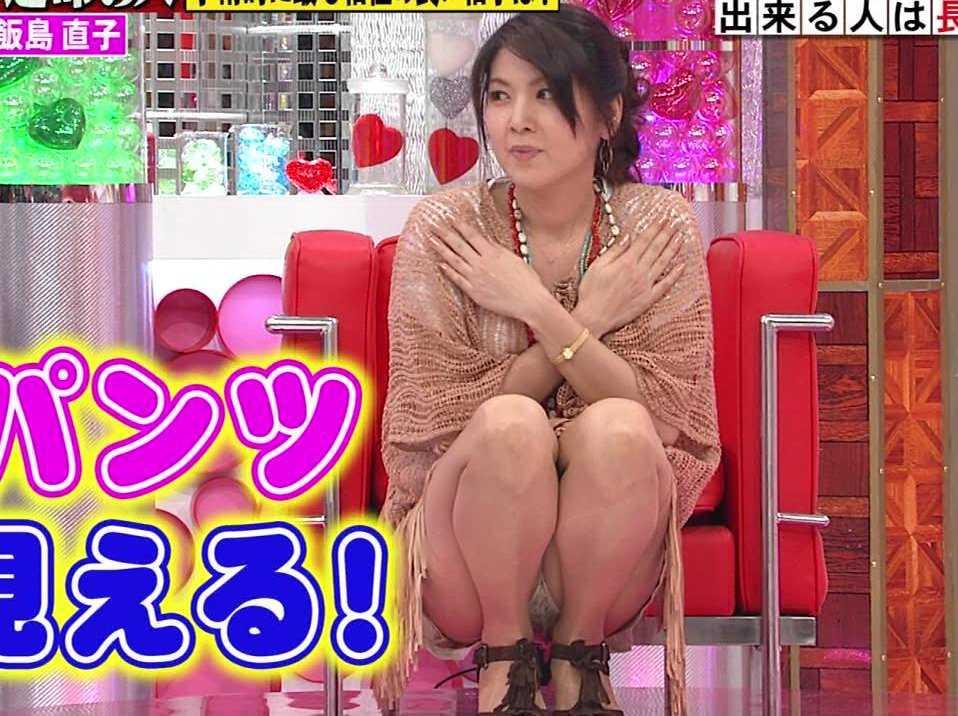 飯島直子女優のパンチラ
