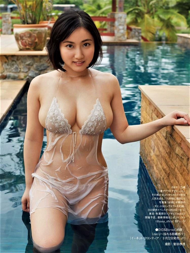 紗綾のおっぱいエロ画像