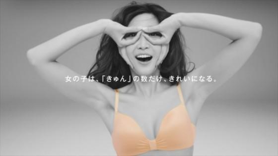 紗栄子のおっぱい乳揉みエロ画像
