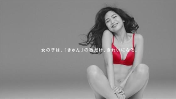 紗栄子のエロ画像