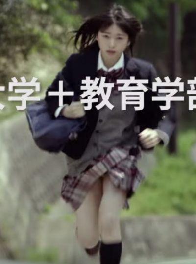 桜井日奈子のパンチラエロ画像