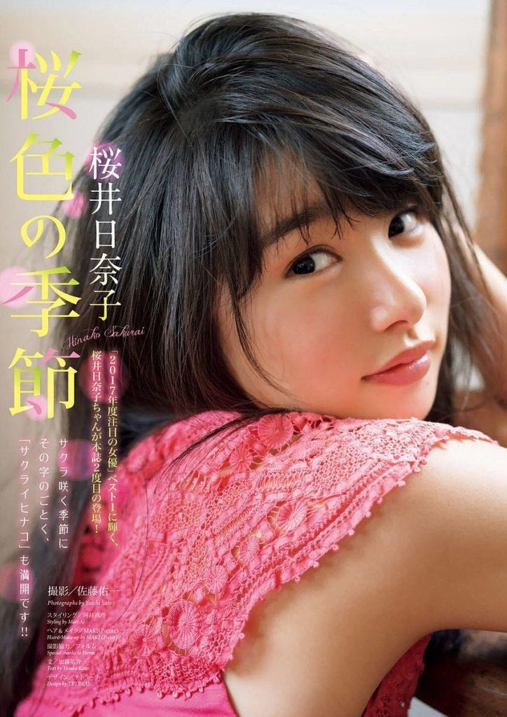 桜井日奈子の全裸ヌードで露出画像