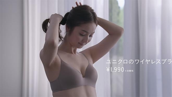 佐々木希のエロ画像