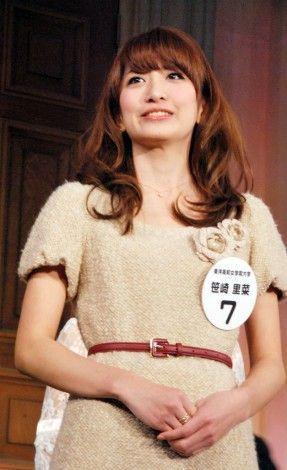 笹崎里菜のエロ画像