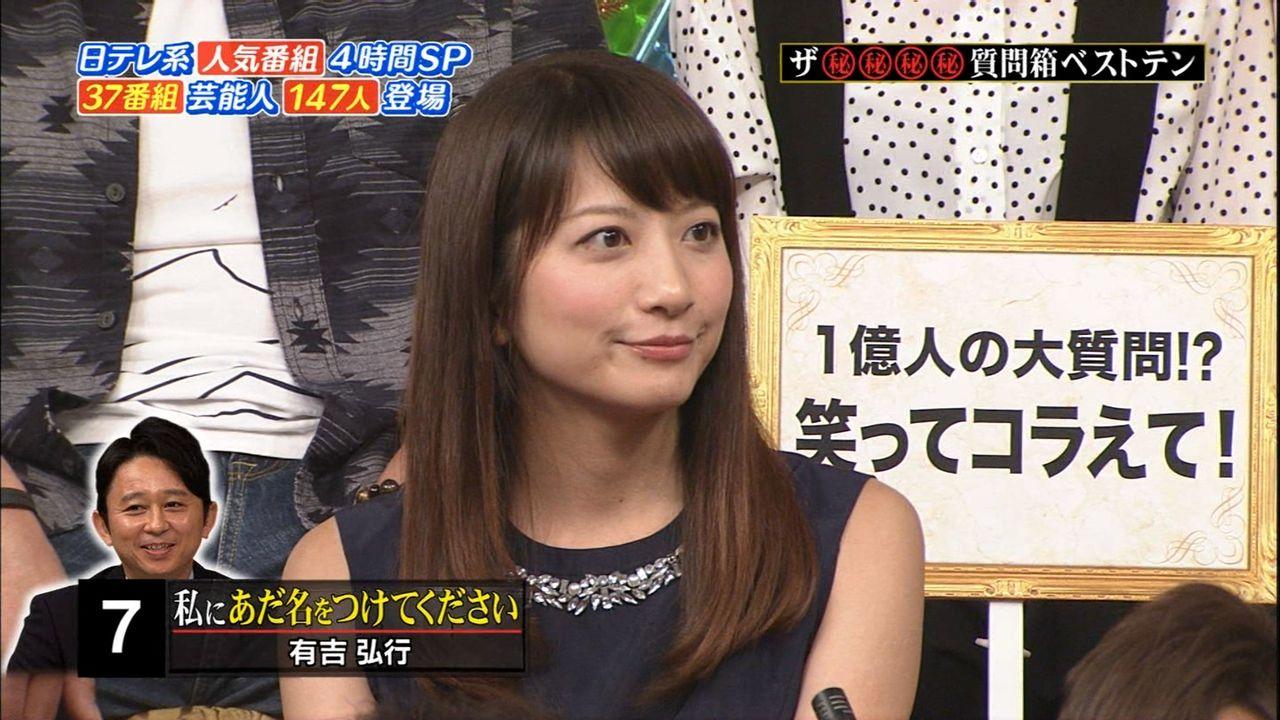 笹崎里菜のお宝セクシーエロ画像