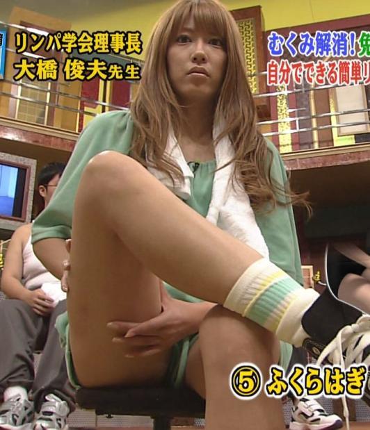 里田まいのセックスの濡れ場画像