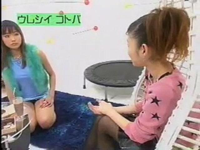 佐藤江梨子の全裸ヌードで露出画像