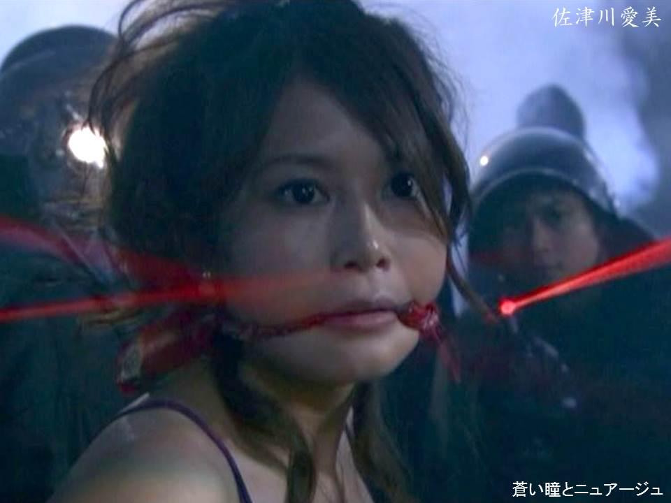 佐津川愛美のお宝アイコラ画像