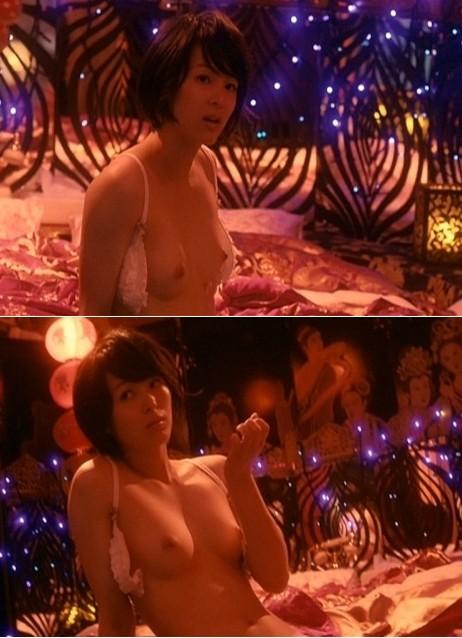 清野菜名の全裸ヌードで露出画像