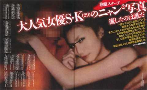 柴咲コウのセックスしてるエロ動画やエロ画像や無修正アダルト動画が抜ける